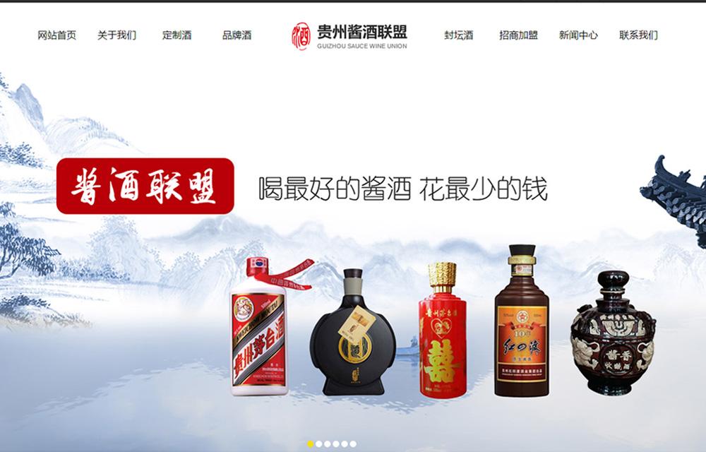 郑州纵腾商贸  全网营销型网站