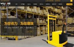 豫捷机械 网站建设