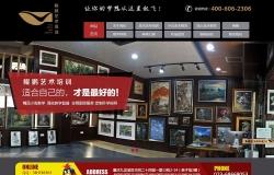 鲲鹏艺术培训  营销型网站