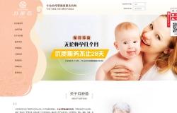 深圳懿阁 全网营销型网站
