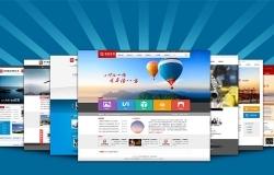 做网站如何提高网站页面质量